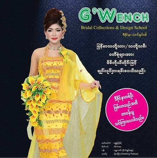 G ' Wench Fashion - Yangon