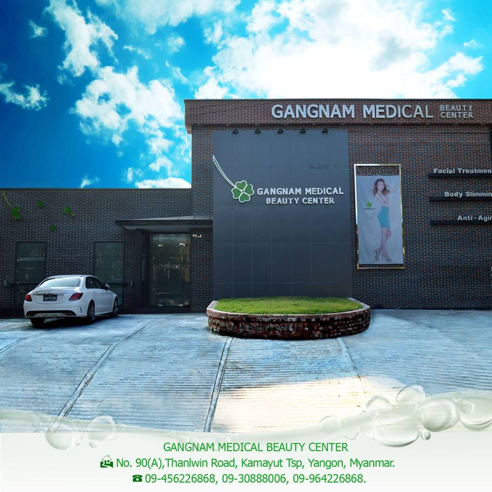 Gangnam Medical Beauty Center