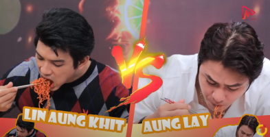 Spicy Challenge(Aung Lay & Lin Aung Khit)