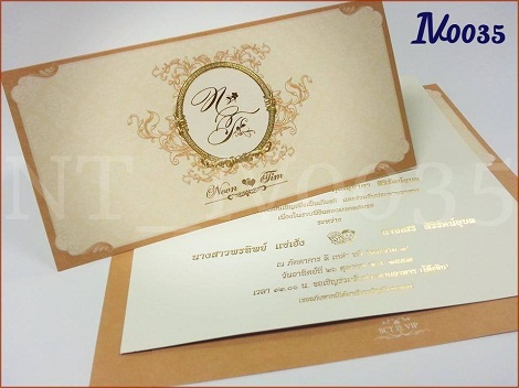 Nt wedding invitation cards and favors yangon marry nt wedding invitation cards and favors stopboris Image collections