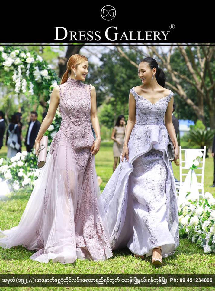 Dress Gallery - Yangon